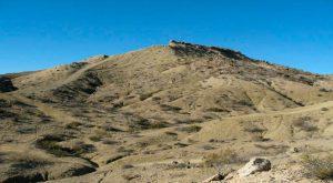 El Cerro Azul